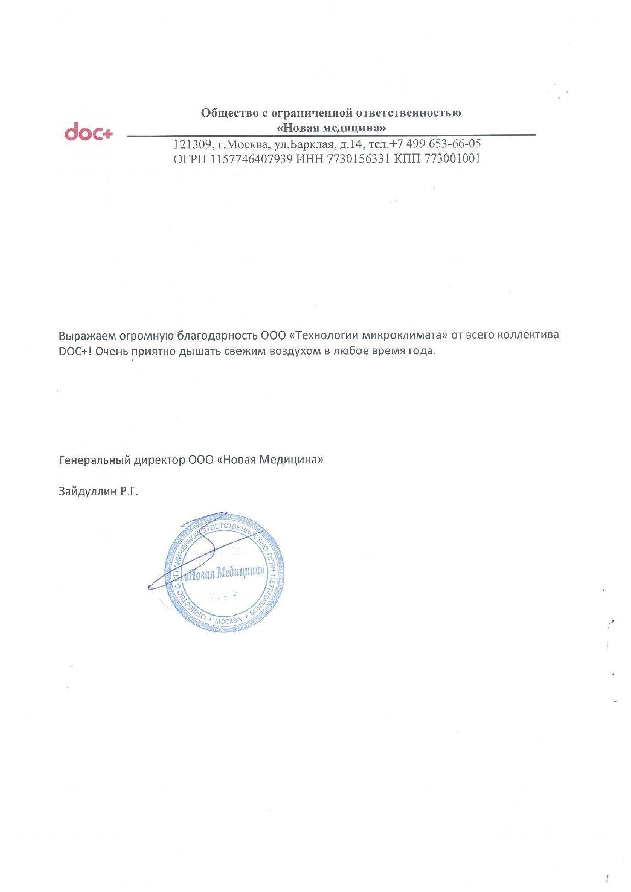 работа в москве инженер энергетик без опыта работы